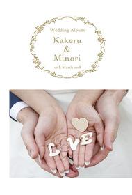 1:結婚式アルバム