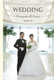 ヴェルミヨンバーグ名古屋の結婚式。