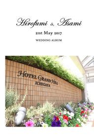 ホテルグランドヒル市ヶ谷の結婚式。