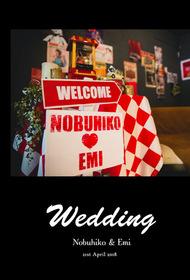 エルアールの結婚式。