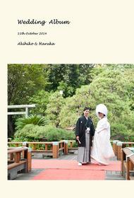 東郷神社、ルアール東郷の結婚式。