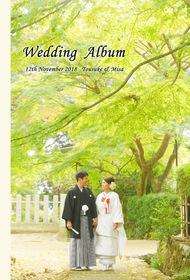 筑波山神社の結婚式。