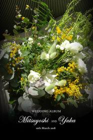 オーシャンテラスの結婚式。