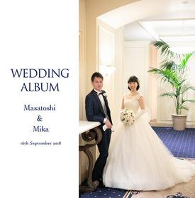 第一ホテル東京の結婚式。