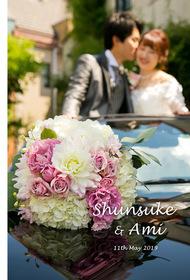 薔薇館の結婚式。
