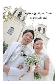 ザグランドティアラ岡崎の結婚式。