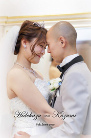 ストリングスホテル 名古屋の結婚式。