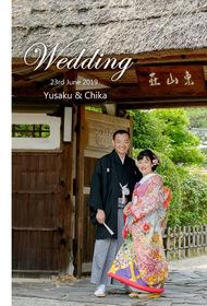 Farm&、東山荘の結婚式。