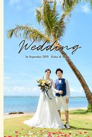 リゾートウエディングの結婚式。