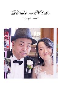ジャルダン・ドゥ・ボヌールの結婚式。