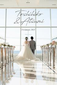 鎌倉プリンスホテル、七里ヶ浜ビーチの結婚式。