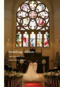 16:結婚式アルバム