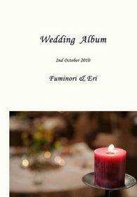 千草ホテルの結婚式。