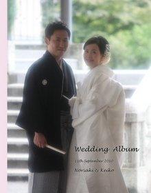 両家顔合わせの風景やお二人と愛犬の日常も収めた1冊です。椿山荘(東京フォーシーズンズホテル)。