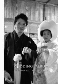 11:結婚式アルバム