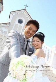 13:結婚式アルバム