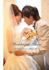 アルシオーネ・コートの結婚式。