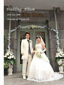 23:結婚式アルバム