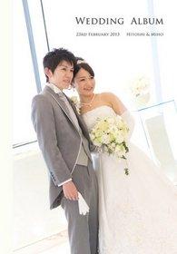 20:結婚式アルバム