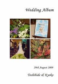 22:結婚式アルバム