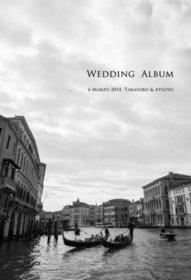 4:結婚式アルバム