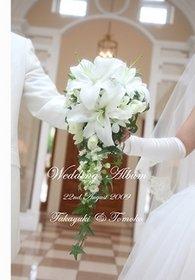 12:結婚式アルバム