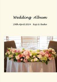 リストランテASO 天神 (リストランテKubotsu)の結婚式。