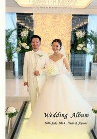【挙式・披露宴】 お色直し入場は華々しく万歳で。終始リラックスムードの楽しい結婚式です。