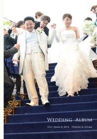 アルマリアン福岡の結婚式。