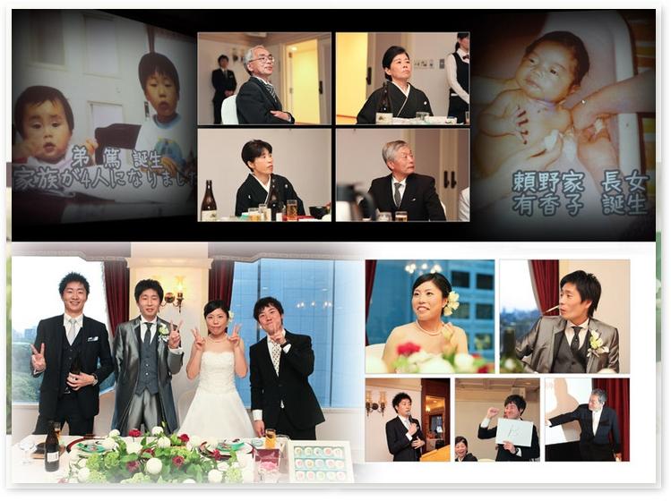 6:KKRホテル東京−結婚式アルバム−アルバムカフェ