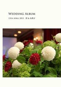 【挙式・披露宴】 ご親族のみのアットホームな結婚式です。ゲストそれぞれの写真をシャッフルページにいっぱい入れました。