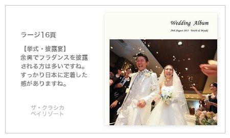 【挙式・披露宴】 余興でフラダンスを披露される方は多いですね。すっかり日本に定着した感がありますね。