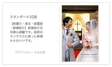 【前撮り・挙式・披露宴・新婚旅行】新婚旅行の写真も綺麗です。新郎のサングラスに映った新婦もかわいいです。