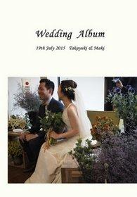 恵比寿エレガンテヴィータ の結婚式。