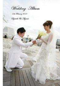 17:結婚式アルバム