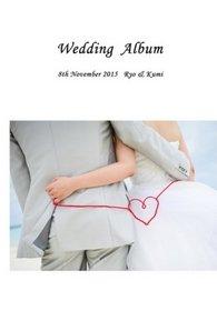 結婚式アルバムを作っていなかったので1冊は欲しいなと思っていましたが、ウエディングの会社に頼んだらすごく高くて色々探して結婚式アルバムカフェさんに辿り着きました。結婚式アルバム。