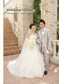 福岡市ベルフォンセの結婚式。