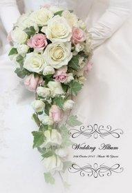 この度はご対応頂きありがとうございました。結婚式アルバム。