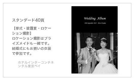 【挙式・披露宴・ロケーション撮影】 ロケーション撮影はブライズメイドも一緒です。結婚式にもお揃いの衣装で参加です。