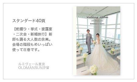【前撮り・挙式・披露宴・二次会・新婚旅行】新郎も踊る大人数の余興。会場の階段もめいっぱい使って圧巻です。