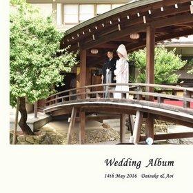 挙式披露宴と二次会、三次会までをラージ40ページにした一冊です。結婚式アルバム。