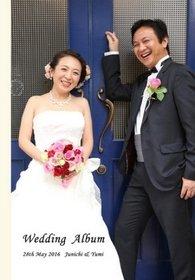日本での挙式、披露宴とバリ島でのフォトウエディングを収めた一冊です。結婚式アルバム。