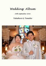 ソシミエール津山で挙式されました。結婚式アルバム。
