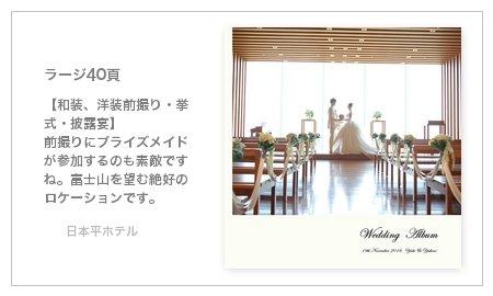 【和装、洋装前撮り・挙式・披露宴】 前撮りにブライズメイドが参加するのも素敵ですね。富士山を望む絶好のロケーションです。