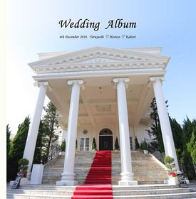 アーフェリーク迎賓館(岐阜)の結婚式。