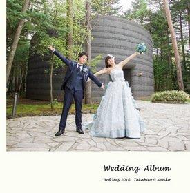 アネーリ軽井沢での挙式・披露宴です。結婚式アルバム。