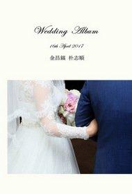 京都のウェスティン都ホテルでの挙式、披露宴の結婚式アルバムです。結婚式アルバム。