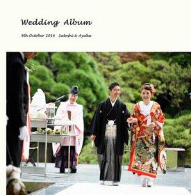 無事に結婚式アルバム届きました。結婚式アルバム。