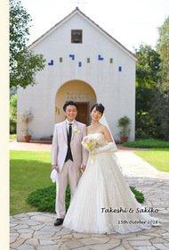 鞘ヶ谷ガーデンアグラスの結婚式。